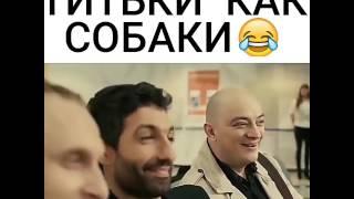 """🎬Момент из фильма""""Что творят мужчины""""(2013)📹 ✅ Н"""
