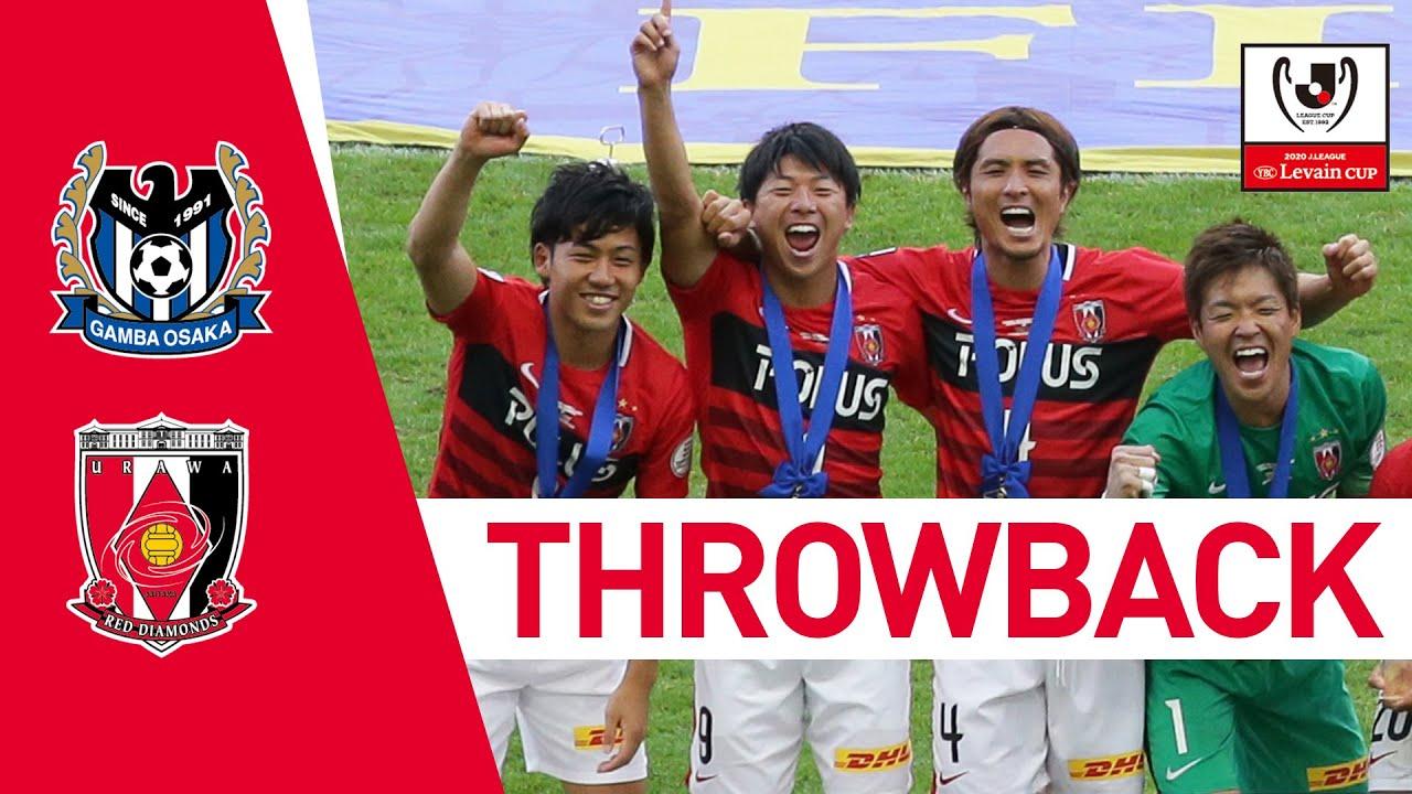 Gamba Osaka 1 1 Urawa Red Diamonds Aet 4 5 Pens J League Cup Final 2016 Youtube