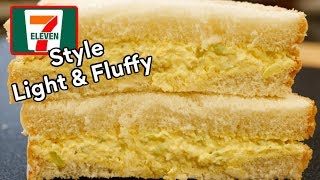 Egg salad sandwich recipe | 7 Elven Style Egg Sandwich
