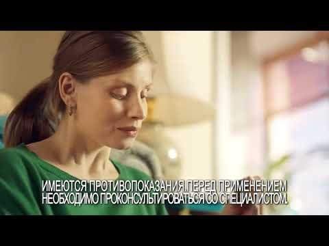 Реклама Виброцил - Бережная забота о дыхании 2015 - YouTube