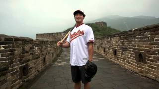 Orioles Signee Xu Guiyuan, The First-ever Player From China