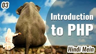 Quick Introduction to PHP in Hindi | Learn PHP in Hindi/Urdu