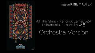 Video All The Stars (Instrumental) - Kendrick Lamar, SZA Orchestra version by 새른 download MP3, 3GP, MP4, WEBM, AVI, FLV Juli 2018