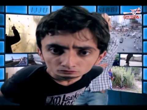 Pashto 1   Official Website   Ijju Sibbi Show  30 11 2014