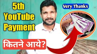 WOW | 5th Payment From YouTube | Kitna Mila? | YouTube income | youtube money | Youtube salary