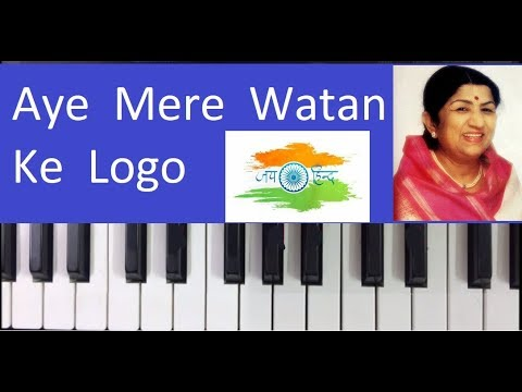 how to play Aye Mere Watan Ke Logo - harmonium paino notes