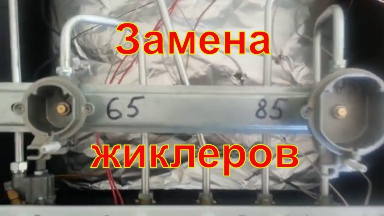 Отзыв о газовая плита дарина 1401-05 | самая надёжная газовая.