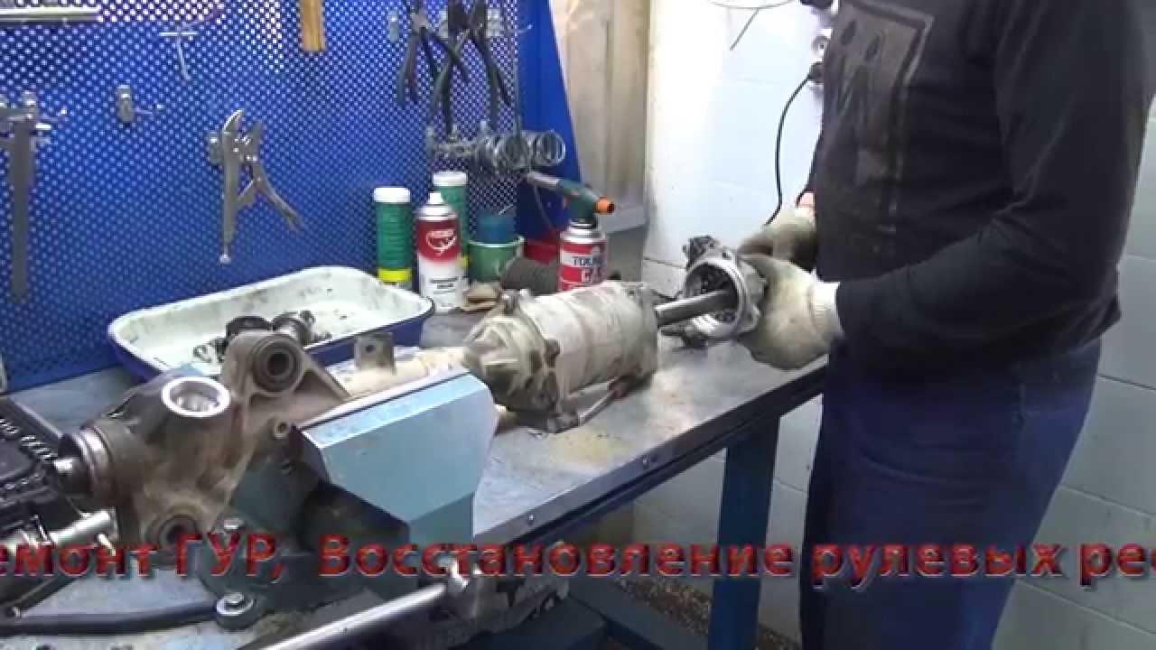 Ниппон Сервис: Ремонт рулевой рейки Мазда 6 GH. - YouTube