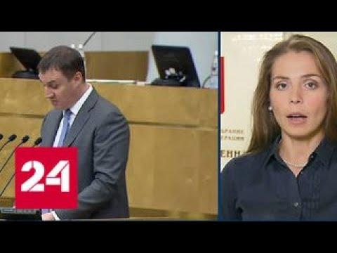 Госдума обсуждает меры по поддержке сельского хозяйства - Россия 24