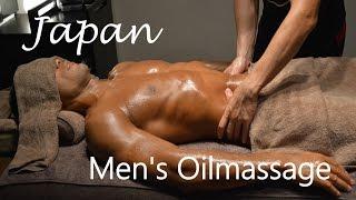 Download Video Oil massage for men in Japan【Tokyo shinjuku】 MP3 3GP MP4