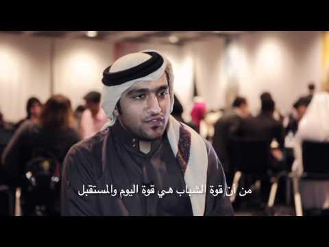 Alliance Of Civilizations Qatar Conference