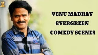 Venu Madhav All Time Back To Back Comedy Scenes | Suresh Productions