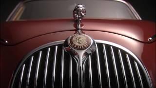 Jaguar | История