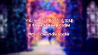 BIGBANG - Bae Bae | Lyrics [Han+Rom+Eng]