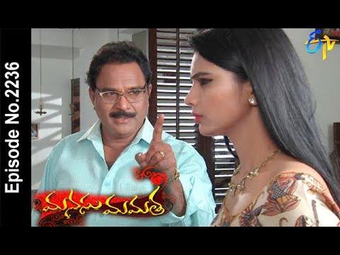 Manasu Mamata   22nd  March 2018  Full Episode No 2236  ETV Telugu