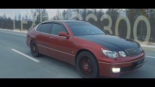 Lexus GS300 . Тест-драйв . Правильный тюнинг . Destruction Test #17