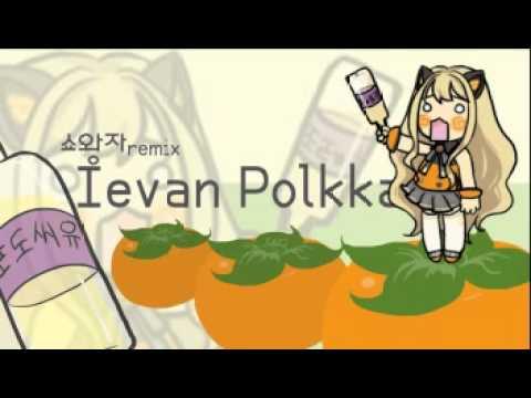 [SeeU] Levan Polkka