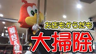 動画視聴ありがとうございます。高評価&チャンネル登録お願いします!! Twitter:https://twitter.com/wingshimogori Blog:https://ameblo.jp/wing-simogori #ウイ...
