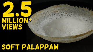 Gambar cover How To Make Soft Palappam with out yeast  / Kerala Appam