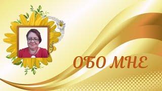 Советы 30 летним женщинам от 60 летних