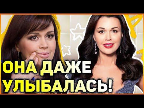 ПОСЛЕДНИЕ НОВОСТИ! Соседи Анастасии Заворотнюк рассказали о ее внешнем виде