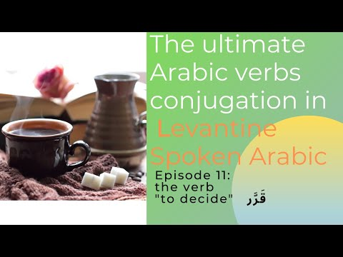 #todecide The ultimate Arabic tense conjugation of #todecide in Levantine Arabic | Verb 11 #قرر