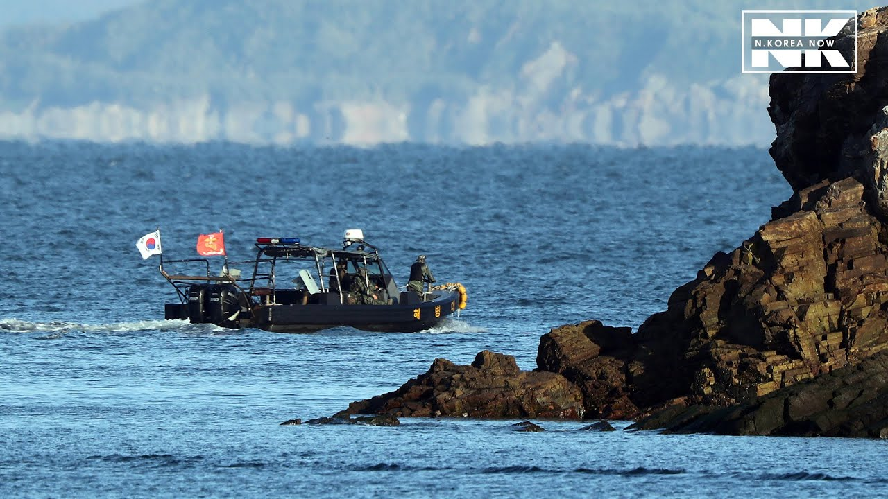 Call for joint probe into killing of S. Korean official
