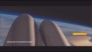 Первый полет на Марс: Илон Маск назвал дату