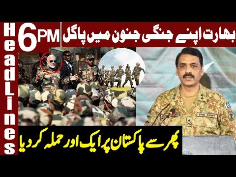 Indian Forces attack on Pakistan Army | Headlines 6 PM | 15 August 2019 | Express News