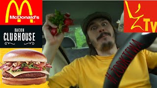 Bacon Clubhouse Beef i chicken McDonald's TEST JEDZENIA