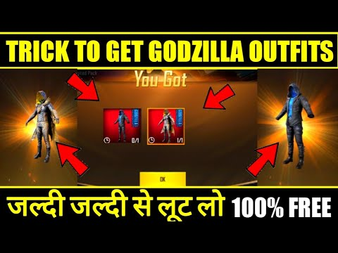 PUBG MOBILE FREE TRICK TO GET TWO NEW GODZILLA OUTFITS | 100% FREE WORKING  METHOD