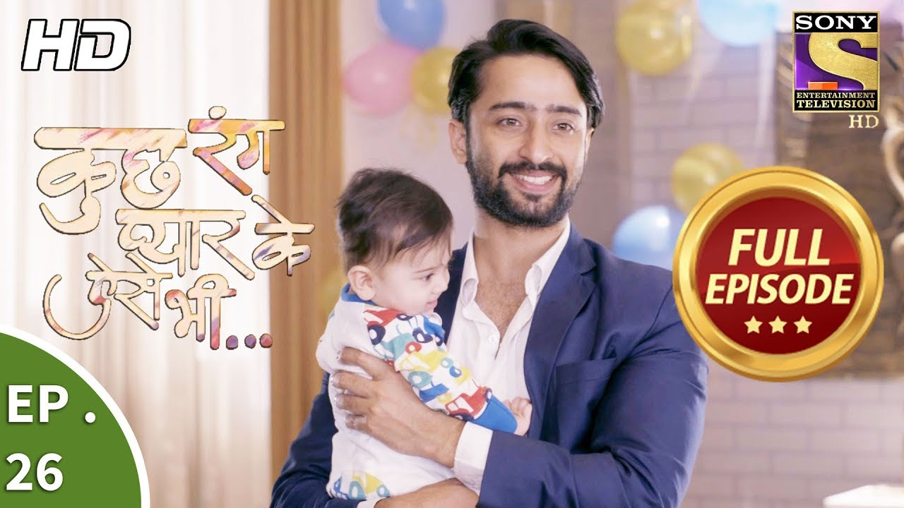 Download Kuch Rang Pyar Ke Aise Bhi - कुछ रंग प्यार के ऐसे भी - Ep 26 - Last Episode - 2nd November, 2017