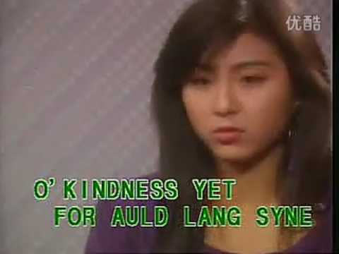 Auld Lang Syne - Video Karaoke (Fitto)