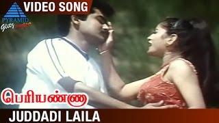 Periyanna Tamil Movie Songs | Juddadi Laila  Song | Surya | Meena | Pyramid Glitz Music