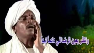 يا رسول الله اداء اسماعيل محمد علي mp3