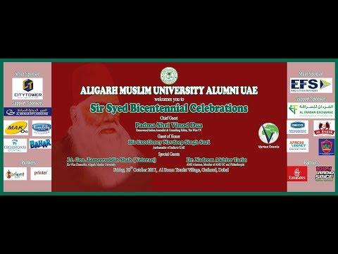 Sir Syed Day 2017 - AMU Alumni UAE