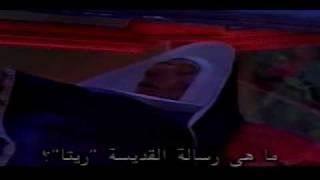 St. Rita - Abdo Mounzer / عبدو منذر - ريتا نعمة السماء