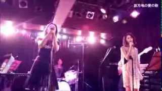 2014年1月18日渋谷CHELSEA HOTELで行われた東京エスムジカライブ 「Invi...