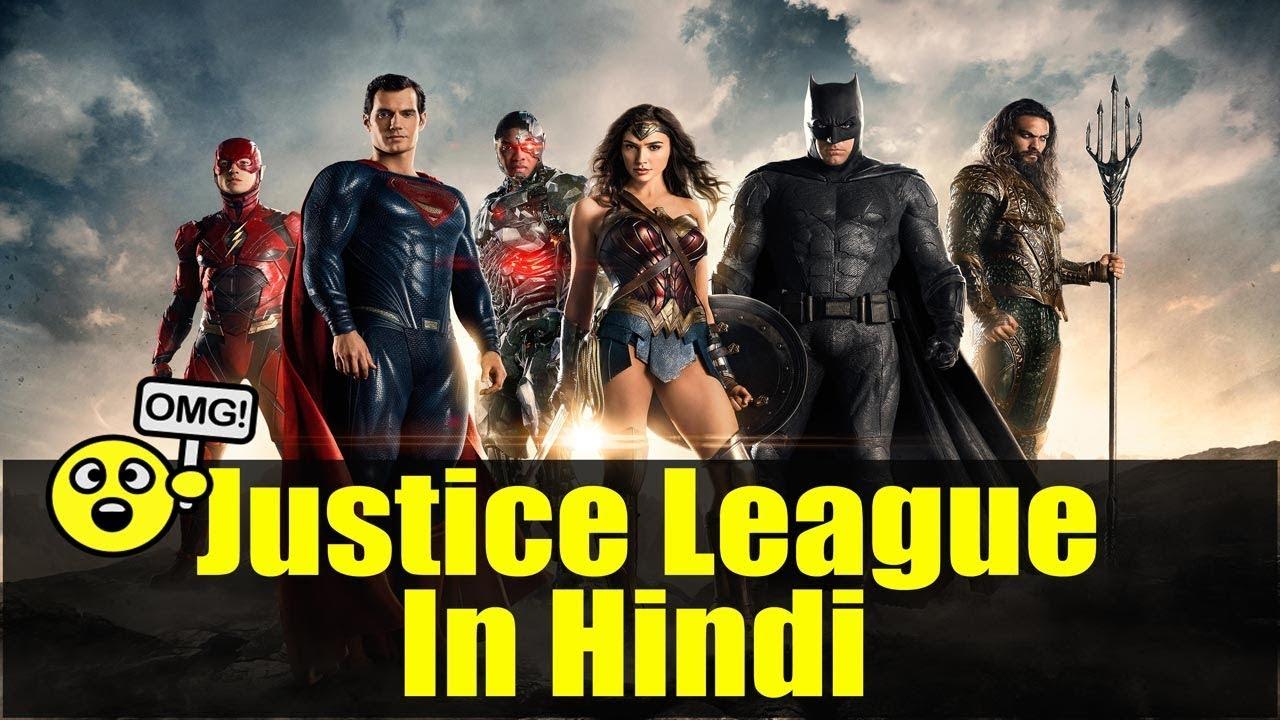 justice league doom movie download 300mb