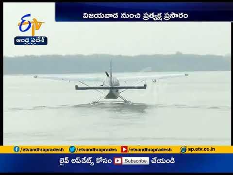 Chandrababu Travels in Seaplane | at Vijayawada | Watch Live