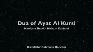 special dua of ayat al kursi for protection 7x loop with text shaykh hisham kabbani