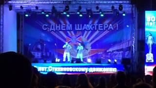 Реп Информационная война. Луганск, день шахтёра, 29.08.2015 г.