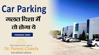 Car parking as per vastu