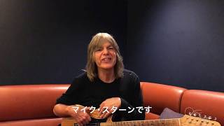 Interview with マイク・スターン