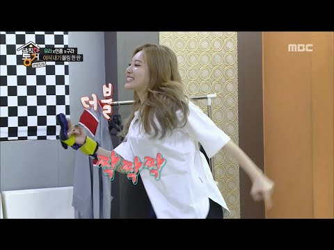[Living together in empty room] 발칙한 동거 -Yura, Continuous strike! 20170526