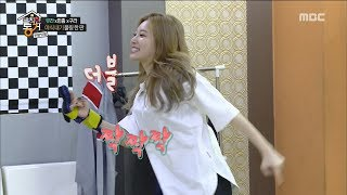 Video [Living together in empty room] 발칙한 동거 -Yura, Continuous strike! 20170526 download MP3, 3GP, MP4, WEBM, AVI, FLV Juli 2018
