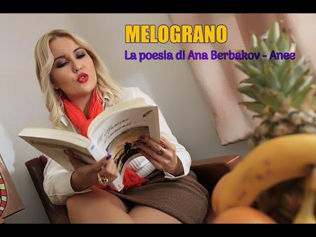 NAR (Melograno) - ANA BERBAKOV - ANEE
