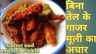 Radish Pickle Indian