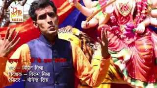 Maithili Songs New 2016 | चलई चलई भाई रो | Vipin Mishra | Maithili Bhakti Songs Maithili Video Song