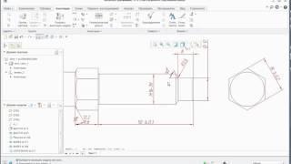 видео доступное обучение CREO чертежи вступление